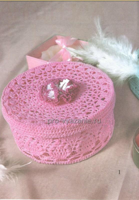 Вязание шкатулки крючком