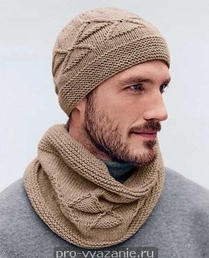 Шапка и шарф для мужчин. Вяжем сами.