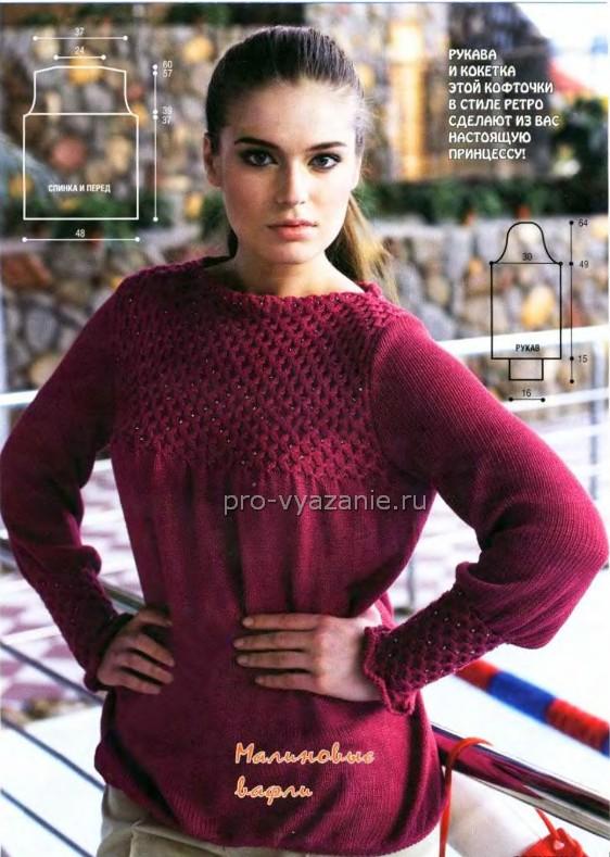 """Вяжем женский пуловер """"Малиновые вафли"""" спицами"""
