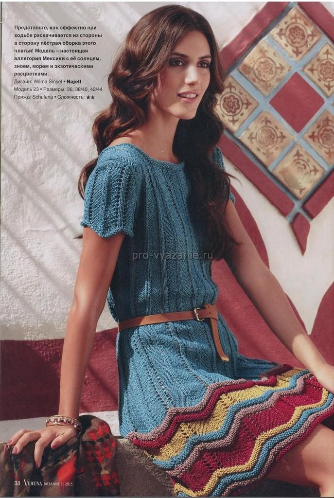 Платье спицами с узором зигзаг