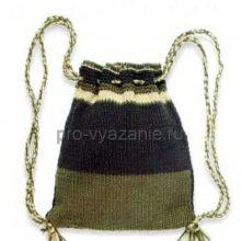 Рюкзак спицами